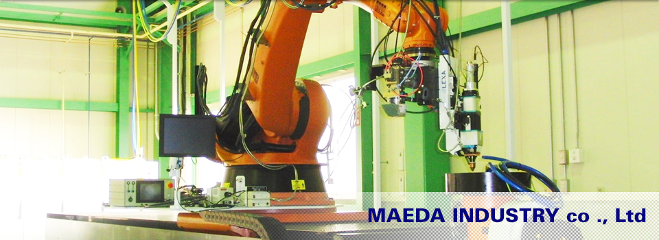MEDA INDUSTRY co ., Ltd