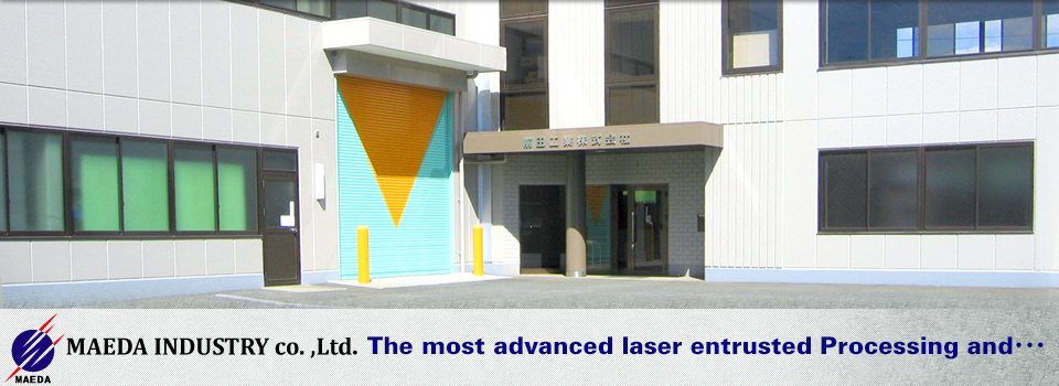 The most advanced laser entrusted Processing  and ・・・