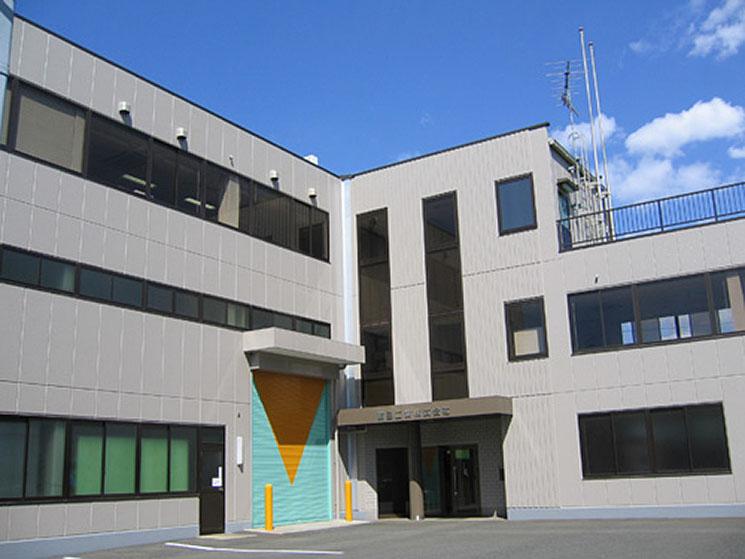 Maeda Industries Headquarters