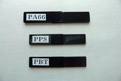 レーザ樹脂溶着加工: PA66、PPS、PBT 試料提供オリエント化学工業(株)様